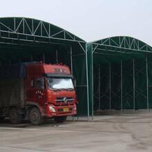 滁州专用电动推拉雨棚厂 电动推拉雨蓬 定做 乔华篷业图片