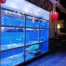 廣州天河北玻璃海鮮池公司 海鮮酒吧海鮮池圖片