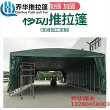 广州推拉雨篷厂 推拉雨篷 型号全价格优图片