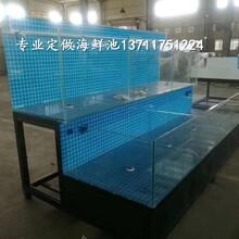 廣州五山玻璃海鮮池電話 海鮮酒吧海鮮池圖片