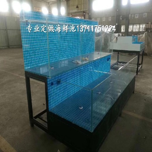玻璃海鮮池圖