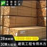 建筑木方怎么算价格 木方 按需定制 多年无损