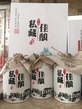 南昌定制福利酒首選安徽古井釀酒基地 企業福利酒定制圖片