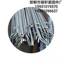 大庆环保双头丝 高强度双头螺栓图片