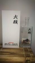 白定制白酒哪家好 貼牌定制白酒 廠家直供 安裝簡單圖片