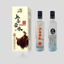 青島白酒貼牌廠家價格 白酒貼牌代加工廠家專業服務圖片