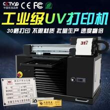 大庆UV平板打印机 31度图片