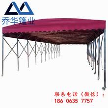 沧州可移动伸缩雨篷报价 可移动伸缩雨篷 1:1定制服务图片