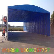 邯郸全新移动推拉雨棚厂 移动推拉雨蓬 外观设计新颖图片