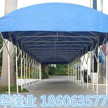 揭阳微型推拉式雨蓬厂 推拉式雨棚 欢迎咨询考察图片