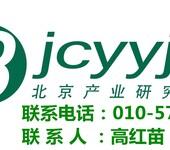 中国磨料磨具行业市场竞争模式与投资战略规划报告2020-2025年
