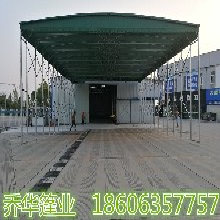 荆州原装活动推拉雨棚厂 活动推拉雨蓬 耐腐蚀 抗渗漏图片
