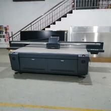杭州UV万能智能打印机降低人工成本 31度图片