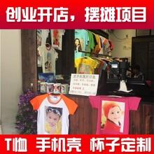 绍兴印衣服机器厂家直销 31度图片