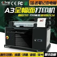 南昌UV平板打印机图片