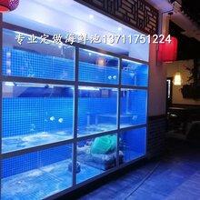 廣州沙東海鮮池制冷 海鮮池 天河海鮮池訂做圖片
