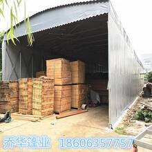 常德正规移动式推拉雨棚厂 移动式推拉雨蓬 国标生产图片