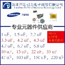 重庆供应0402电子元器件批发 0402贴片电容 三星