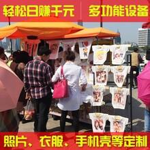平湖市印衣服机器厂家直销 31度图片