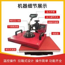 义乌原装热转印机 印衣服机器 数字化控制 出口欧美图片