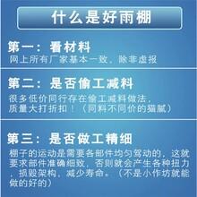 沧州迷你移动式仓库棚厂 规格齐全 安装方便图片