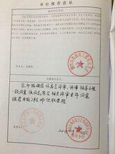 汉中工程师评审 职称评审 诚信可靠