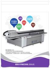 嘉兴市UV万能智能打印机降低人工成本图片