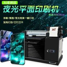 太原UV平板打印机 31度