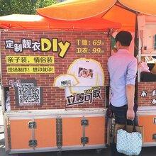南京印衣服机器厂家直销 31度