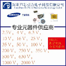 杭州哪里有电子元器件哪家好 0402贴片电容