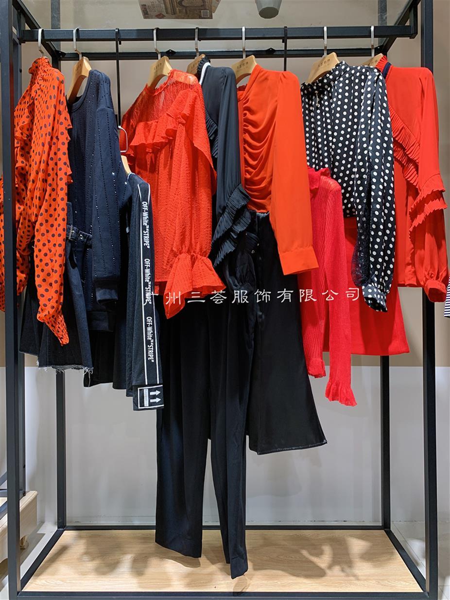 北京廣州三薈服飾有限公司貨到付款