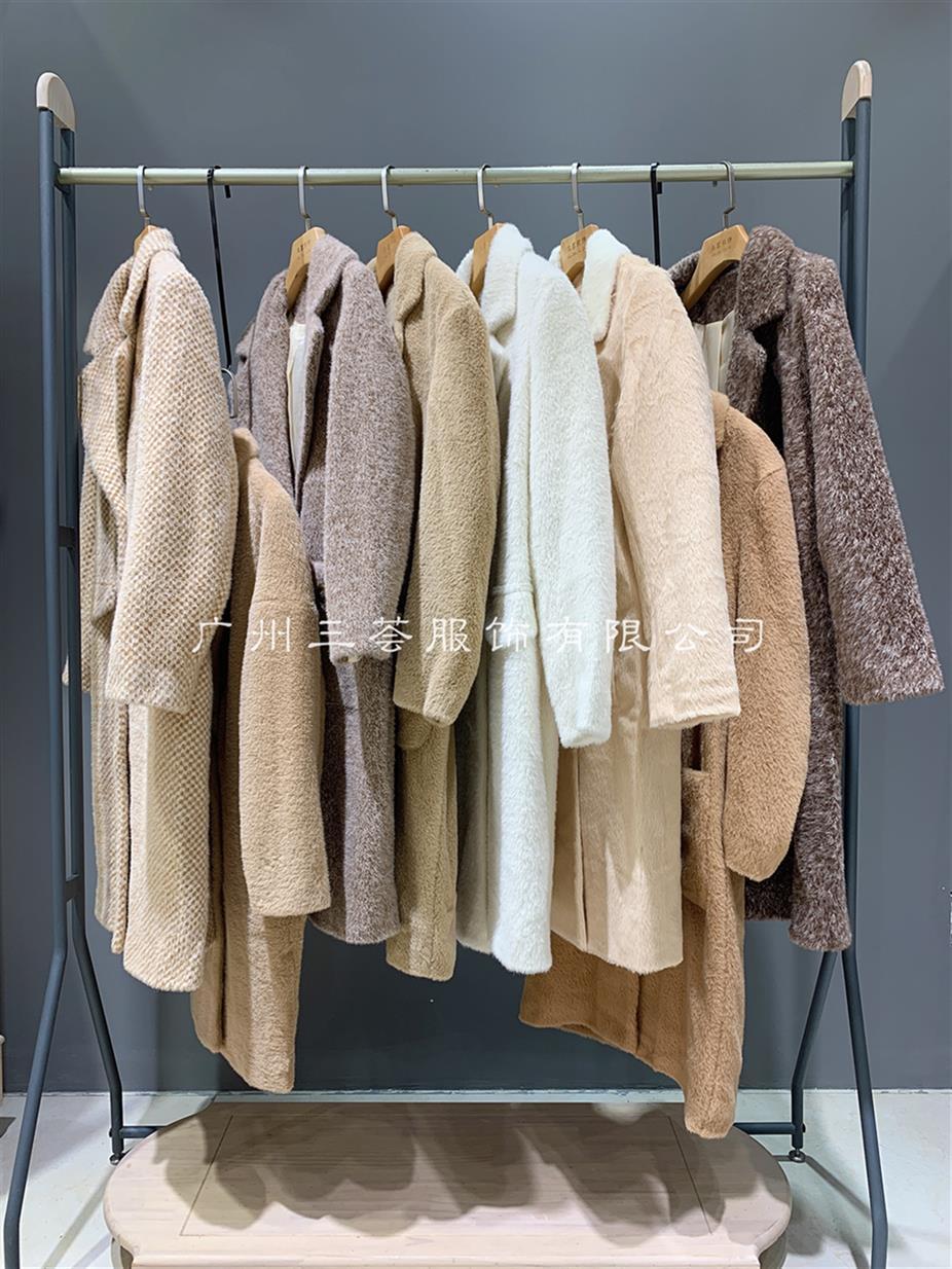 東灣廣州三薈服飾有限公司