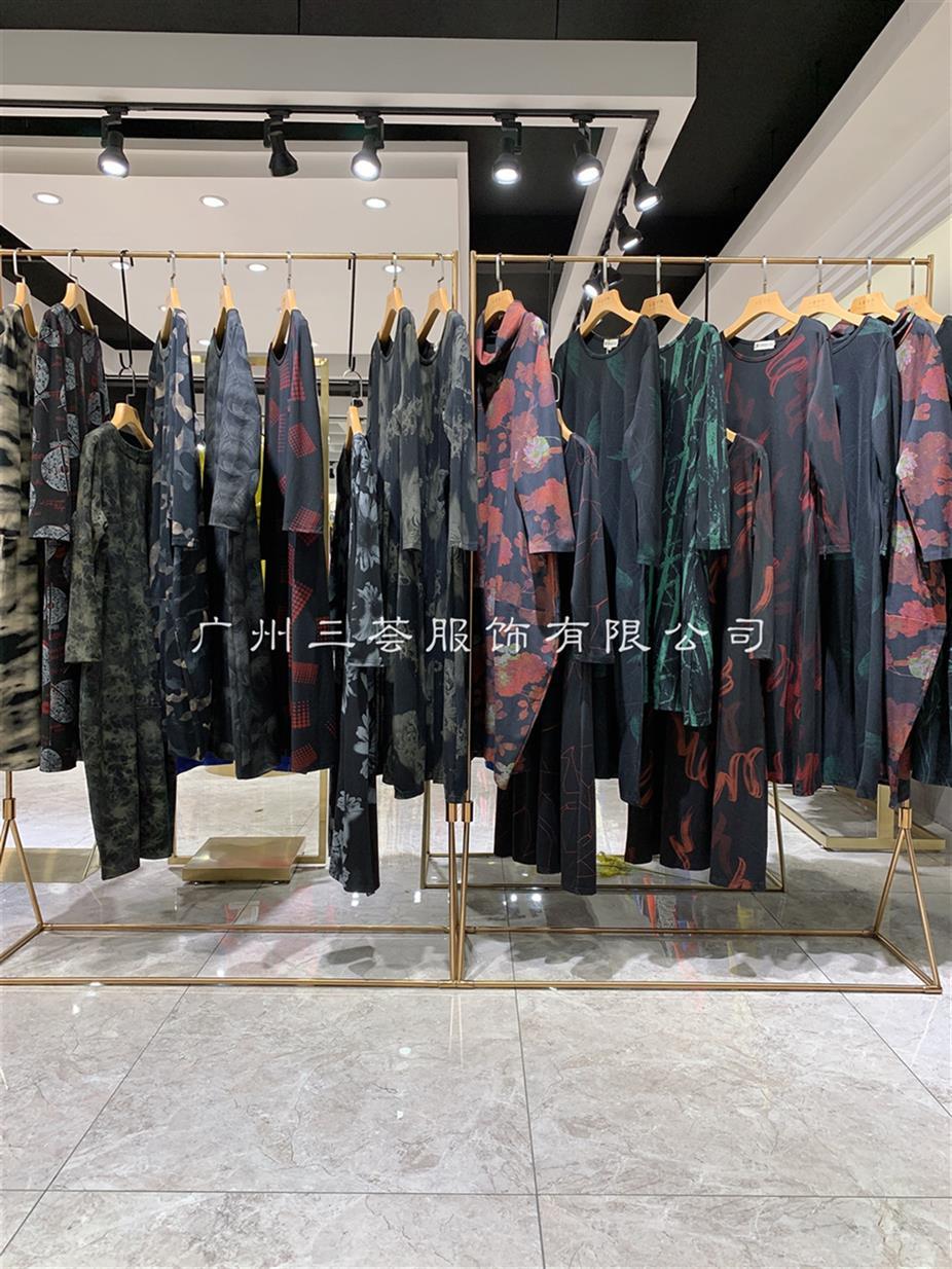 东湾广州三荟服饰有限公司