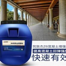 淄博混凝土回弹增强剂厂家 水泥强度增强剂图片