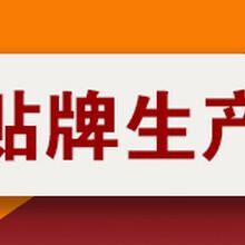 綿陽定制福利酒首選安徽古井釀酒基地 企業福利酒定制圖片