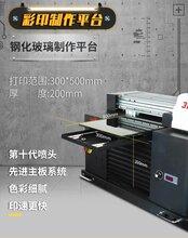 赣州UV平板打印机