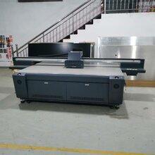 江干区UV万能智能打印机降低人工成本