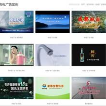 CCTV八台广告费用 中视海澜图片