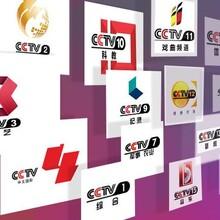 作个中央电视台广告研究 CCTV广告图片