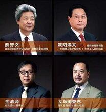 養老(lao)院(yuan)是怎(zen)樣收費的 養老(lao)院(yuan)收費哪家便宜 歡迎咨詢圖(tu)片