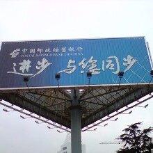 桂林钢结构广告牌检测 LED广告牌安全检测