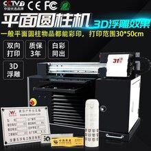 湛江UV平板打印机