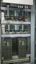 全自动集散式控制系统哪家专业 HoneywellDCS图片