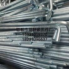 蚌埠雙頭絲廠 鍍鋅雙頭螺栓圖片
