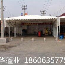 广州销售推拉式雨蓬厂 推拉式雨棚 上门勘察 乔华篷业图片