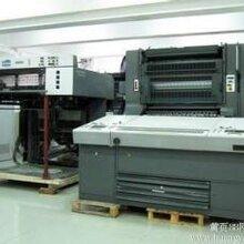 加工中心新旧设备进口批文怎么搞掂 CNC加工中心