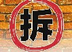 咸宁养猪场赔偿评估养羊场损失评估咸宁建材厂评估
