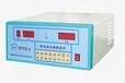 鄭州工業分析儀-高性價自動工工業分析儀供銷