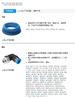 杭州費斯托氣驅動器閥馬達和控制器