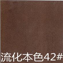 韶关橡胶软木板-欣博佳软木制品提供专业的橡胶软木图片